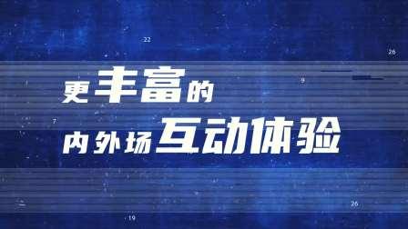 上海浦东车展与北京车展同期在上海召开