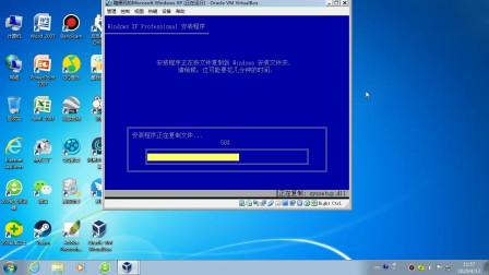 【魔夜教程】安装原版xp系统