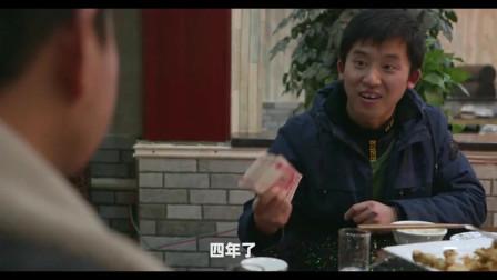 西安小伙卖煎饼还10万贷款,如何做到的?