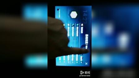 HKZL安卓大屏导航仪16G声控功能操作方法