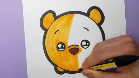 妈妈必学系列教你如何画小熊维尼