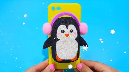 可爱的Q企鹅手机保护壳