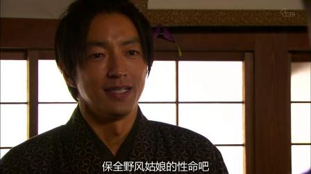 《仁医 第二季 第8集》看完你就明白了,居然是大泽隆夫和桐谷健太