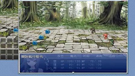 RMVX ACE 全事件RPG战斗