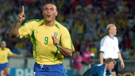 经典回顾2002年韩日世界杯巴西1-0土耳其,大罗破门斯科拉里跳了