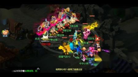 「招五」梦幻西游互通版 奇谭 业焰熔金 双城记