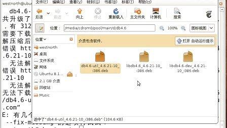 Linux从入门到精通 共25讲01 FTP服务器的搭建