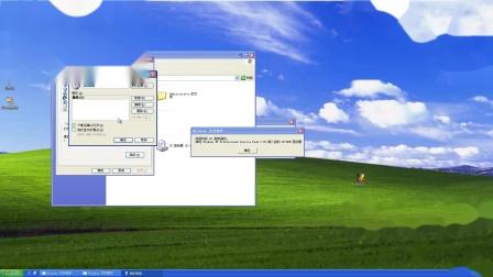 Windows XP系统下载文件没有出现下载对话框的解决方法
