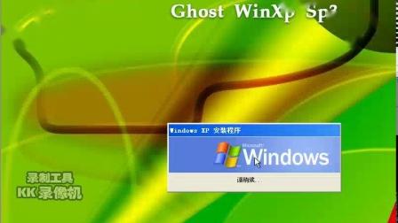 [当家清恬] VMware虚拟机 装XP最新操作系统