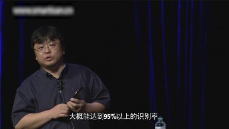 罗永浩现场调试锤子手机语音系统频出错,狂呼丢脸!