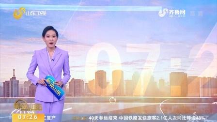 中国地震台网速报: 济南市长清区发生级地震
