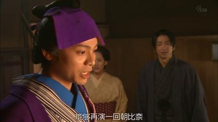 《仁医 第二季05》看完你就明白了,大泽隆夫和吉泽悠反差萌(2)