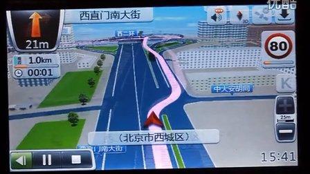 【中导团】魅鼎Q8安卓系统平板导航仪全景3D导航以及声控导航演示