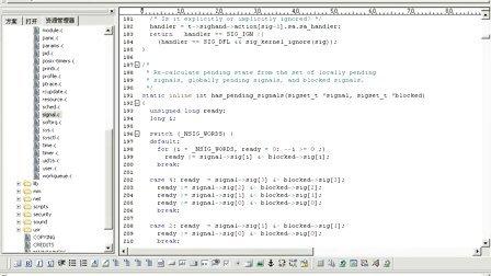 linux内核编程进阶篇24