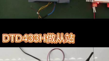 S7-1200 PLC和从站开关信号1主多从无线通讯