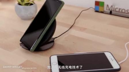 iPhone 8无线充电速度到底快不快,一对比才知道原来这么慢