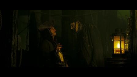 加勒比海盗2:聚魂棺-看到手中的黑斑,杰克慌了