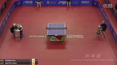 2016匈牙利公开赛 女单 分组赛 西奥巴努vs纳加帕尔 乒乓球比赛视频