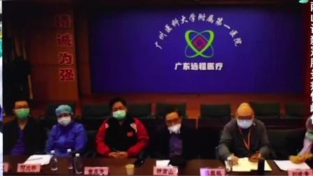 朋友圈热议:钟南山谈新冠肺炎疫情峰值 经视新闻 20200218