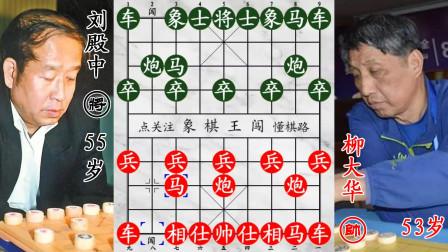 """冠军考官VS东方电脑!棋盘出现""""蹦迪马"""",吃兵太爽停不下来"""