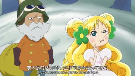 航海王:曼雪莉在海军眼皮底下超额收治愈力,过度采集让海军丧失战力