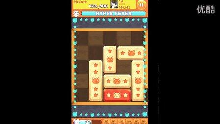 韩版《全民砰砰砰》试玩视频-方块砰—任玩堂