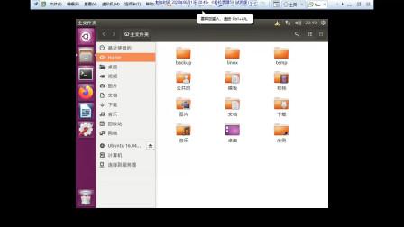 初识Linux操作系统