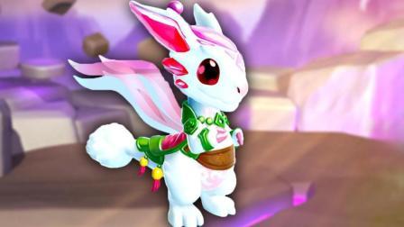 【萌龙大乱斗】超可爱的史诗玉兔龙 恐龙游戏