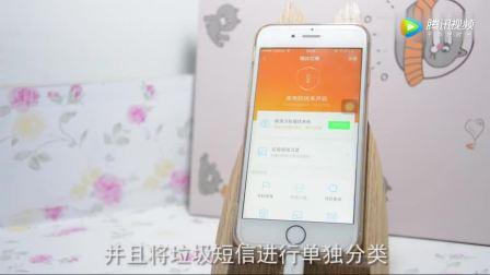 苹果手机IOS11新更新你了解吗?这个功能太好用了!