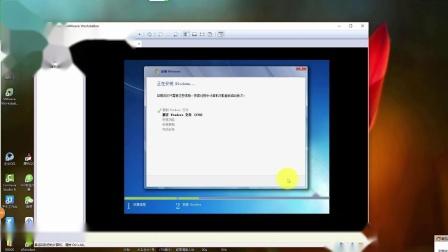 最简单的WIN10系统安装纯净原版win7虚拟机步骤教学