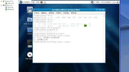 linux文件读写(1)
