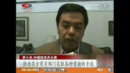 苏丹:脱险中国工人抵达喀土穆 120131 新闻现场
