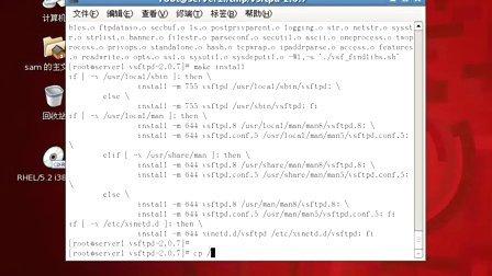 Linux系统管理与网络管理FTP服务器安装与配置.wmv