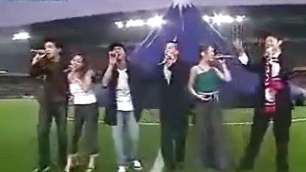 2002年韩日世界杯主题曲(闭幕式)