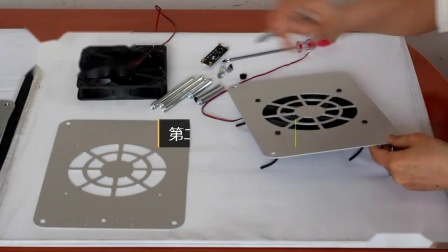 路由散热器金属架 网件宽带猫机上盒散热风扇14cm风扇 静音调速版