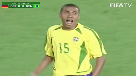 回顾2002年韩日世界杯:巴西2-0德国,这支德国已经是史上最强之