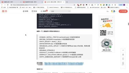 千锋Linux教程:MySQL_第一天_05__YUM部署_03_yum安装
