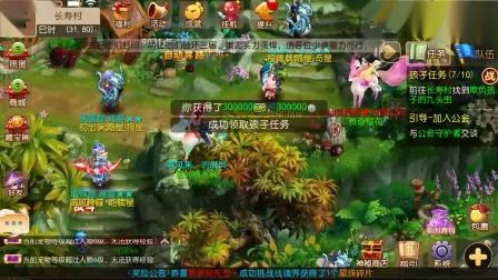 梦幻西游手游公益服:梦幻西游互通版新手攻略
