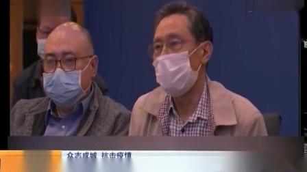 钟南山院士:疫情拐点无法预测 峰值预计2月下旬出现