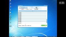 格式化U盘里面的文件还可以找回吗——迅龙数据恢复