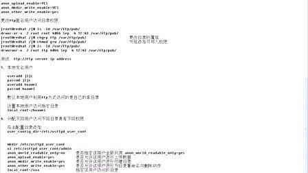 27、Linux 下构建FTP服务器(二)