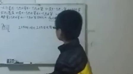 长春高斯数学 孙通 5