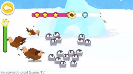 守护企鹅宝宝 奇奇能阻止秃鹫叼走企鹅宝宝吗?宝宝巴士游戏