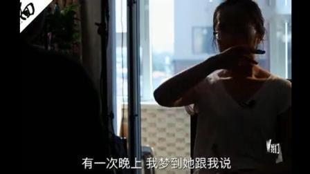 刘鑫又在装可怜! 抽泣半小时不见一滴眼泪, 这就是你说的真诚?