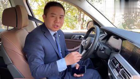宝马X5连上CarPlay手机为什么消息就不通知?这个设置你看看