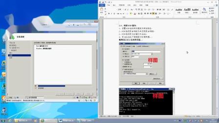 2-10创建FTP服务