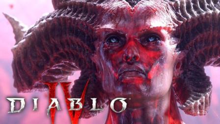 《暗黑破坏神4》官方最新宣传CG动画