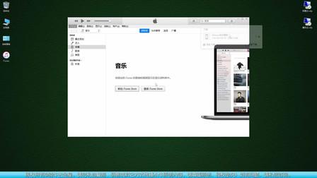 如何下载iphone IOS系统固件
