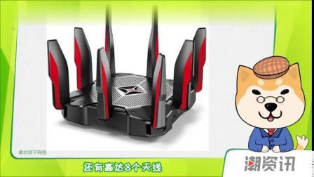 这外观,相当带感!TP-Link发布游戏路由器Archer-AX1000