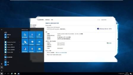 Windows Server 2016远程桌面如何允许多用户同时登录